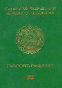 Биометрический паспорт Узбекистана для поездки в Умру 1