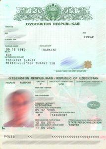 Биометрический паспорт Узбекистана для поездки в Умру 2