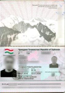 Биометрический загранпаспорт таджикистана для поездки в Хадж 1