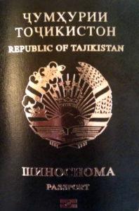 Биометрический паспорт Таджикистана для поездки в на Умру 2