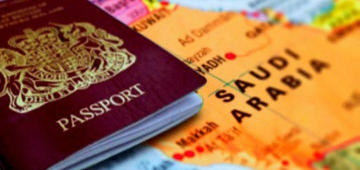 Какие документы нужны для поездки в Хадж