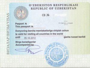 Стикер для выезда в Умру из России гражданам Узбекистана