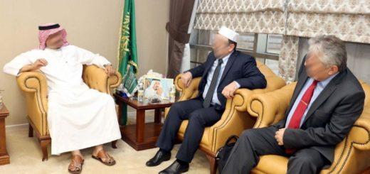 Глава хадж-миссии России встретился с министром хаджа Саудовской Аравии