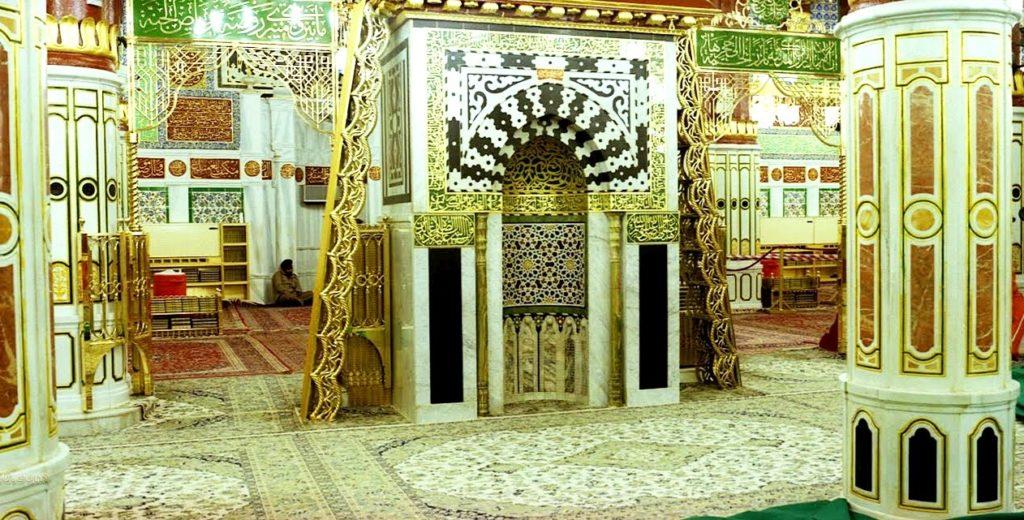 Михраб посланника Аллах