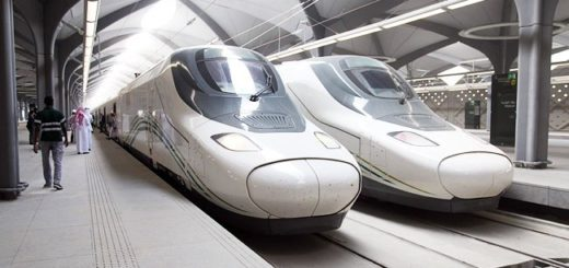 Скоростной поезд Харамейн