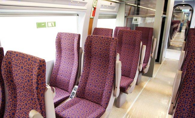 Скоростной поезд Харамейн4