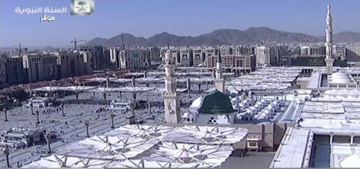Онлайн трансляция из Медины, мечеть Ан-Набави