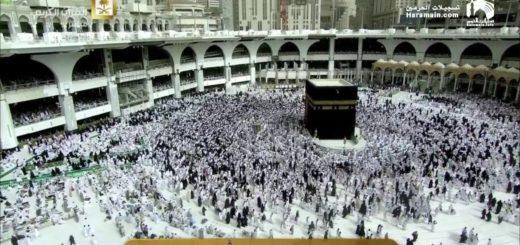 Онлайн трансляция из Мекки, мечеть Аль-Харам