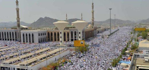 Четыре запретных месяца в Исламе