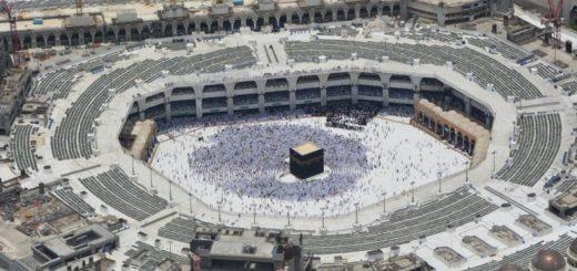Порядок совершения Хаджа и Умры вкратце